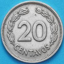 Эквадор 20 сентаво 1974 год.