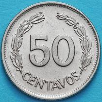 Эквадор 50 сентаво 1971 год.
