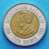 Эквадор 100 сукре 1995 год.