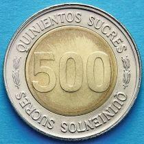 Эквадор 500 сукре 1997 год. 70 лет Центробанку Эквадора.