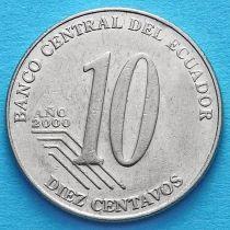 Эквадор 10 сентаво 2000 год.