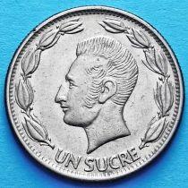 Эквадор 1 сукре 1970-1981 год.
