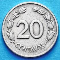Эквадор 20 сентаво 1946 год.
