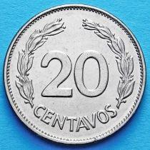 Лот 20 монет. Эквадор 20 сентаво 1959-1974 год.