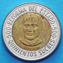 Эквадор 500 сукре 1995 год.