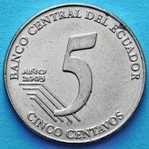 Эквадор 5 сентаво 2003 год.