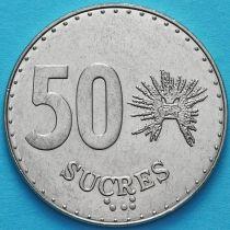 Эквадор 50 сукре 1991 год. Узкий кант.