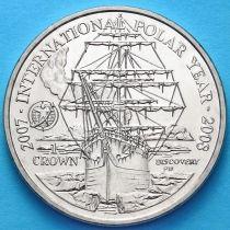 Фолклендские острова 1 крона 2007 г. Корабль Дискавери