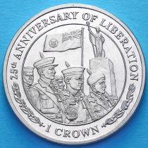Фолклендские острова 1 крона 2007 год. Независимость