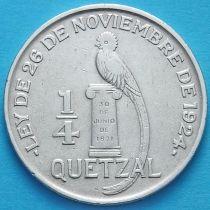 Гватемала 1/4 кетсаля 1928 год. Серебро.