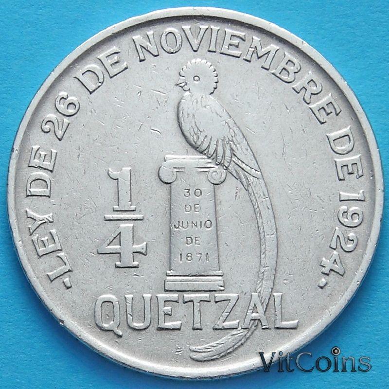 Монета Гватемалы 1/4 кетсаля 1928 год. Серебро.
