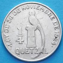 Гватемала 1/4 кетсаля 1948 год. Серебро.