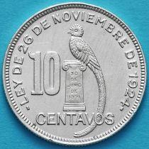 Гватемала 10 сентаво 1938 год. Серебро.