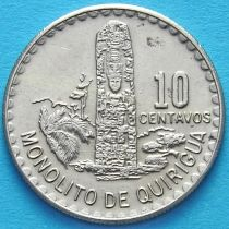 Гватемала 10 сентаво 1974 год. Монолит Киригуа