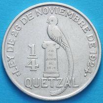 Гватемала 1/4 кетсаля 1926 год. Серебро. №2