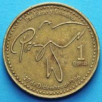 Гватемала 1 кетсаль 1999 год. Голубь мира