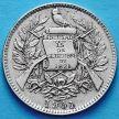 Монета Гватемалы 1 реал 1901 год.