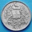 Монета Гватемалы 1 реал 1910 год.