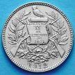 Монета Гватемалы 1 реал 1912 год.