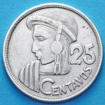 Гватемала 25 сентаво 1954 год. Серебро