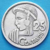Гватемала 25 сентаво 1957 год. Серебро