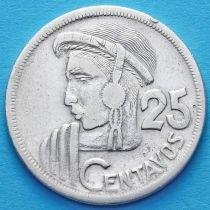 Гватемала 25 сентаво 1958 год. Серебро