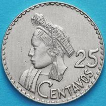 Гватемала 25 сентаво 1966 год.
