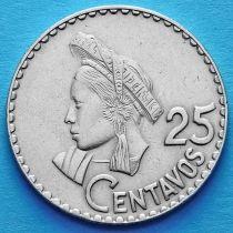 Гватемала 25 сентаво 1967-1968 год.