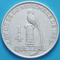 Гватемала 1/4 кетсаля 1926 год. Серебро. №1