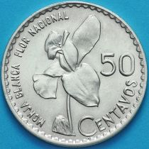 Гватемала 50 сентаво 1963 год. Серебро.