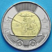 Канада 2 доллара 2016 год. Битва за Атлантику.