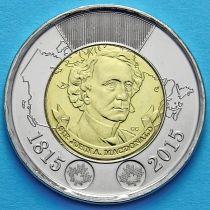 Канада 2 доллара 2015 год. Джон Макдональд.