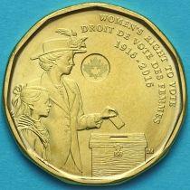 Канада 1 доллар 2016 год. 100 лет женскому избирательному праву