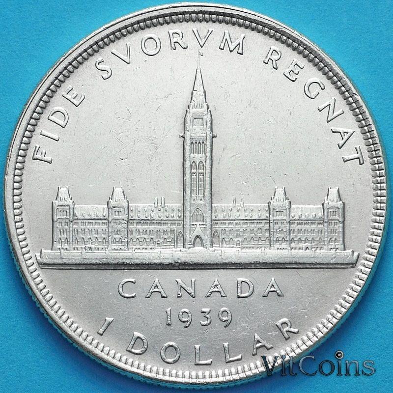 Монета Канада 1 доллар 1939 год. Королевский визит в Оттаву. Серебро. №2