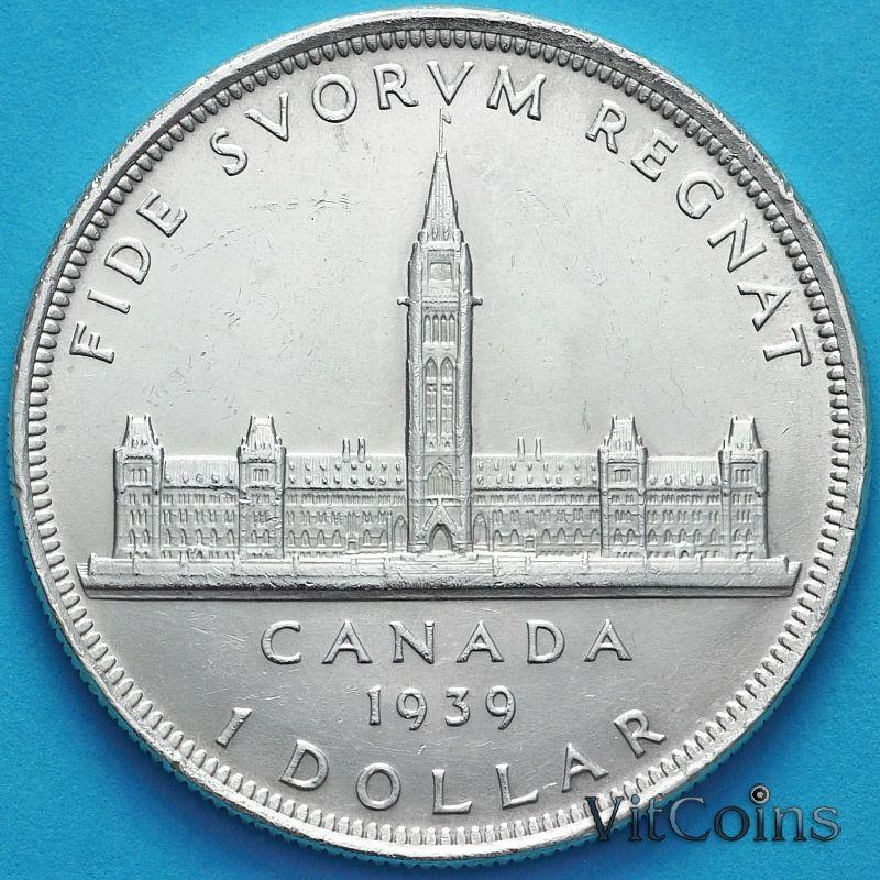 Монета Канада 1 доллар 1939 год. Королевский визит в Оттаву. Серебро. №1