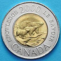 Канада 2 доллара 2000 год. Полярные медведи.