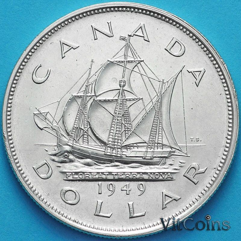 Монета Канада 1 доллар 1949 год. Присоединение Ньюфаундленда. Серебро. №2