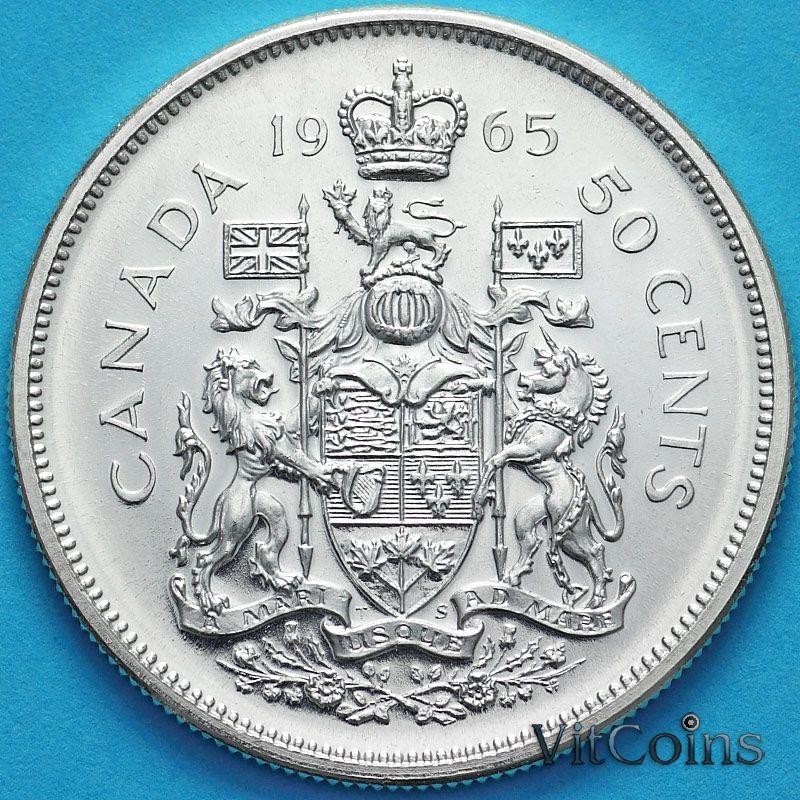 Монета Канада 50 центов 1965 год. Серебро.
