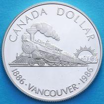 Канада 1 доллар 1986 год. Ванкувер. Серебро. Пруф.