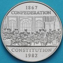 Канада 1 доллар 1982 год. Конституция. BU.