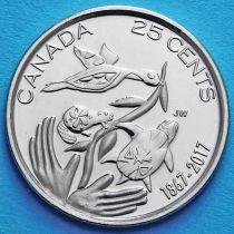 Канада 25 центов 2017 год.