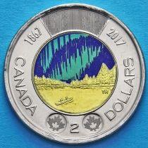Канада 2 доллара 2017 год. Полярное сияние. Цветная.