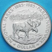 Канада 1 доллар 1985 год. Парки Канады. Серебро. Подарочная коробочка.