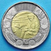 """Канада 2 доллара 2015 год. """"На полях Фландрии"""""""