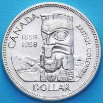 Канада 1 доллар 1958 год. Британская Колумбия. Серебро.