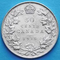Канада 50 центов 1918 год. Серебро.