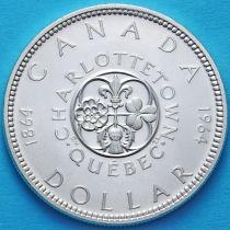 Канада 1 доллар 1964 год. 100 лет Шарлоттауну и Квебеку. Серебро.