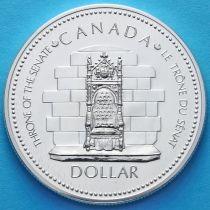 Канада 1 доллар 1977 год. 25 лет коронации Елизаветы II. Серебро.