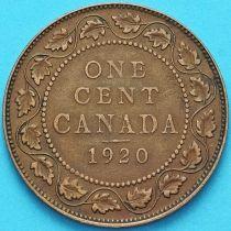 Канада 1 цент 1920 год.