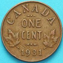 Канада 1 цент 1931 год.